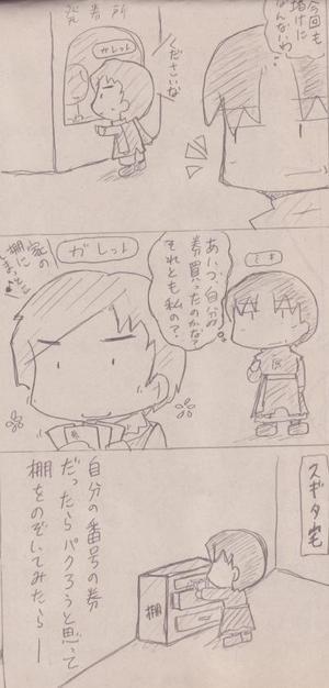 Miki21_b_2