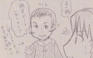 Anokao_2